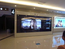 Vewell 55inch Ultra Narrow Bezel LCD Splicing Video Wall