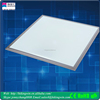 CE approval 2016 China factory acrylic cover ultra slim square downlight home ceiling lighting led panel light 18w