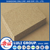 particle board from particle board making machine china luli group