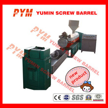 PP PE plastic film recycling machine