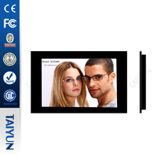 15 Inch Roof Fixing Bus Video Android Signage Player