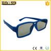 /product-gs/xnxx-movie-open-sex-video-pictur-porn-3d-glasses-60297932608.html