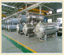 Gold quality cooking and sterlization pot machine