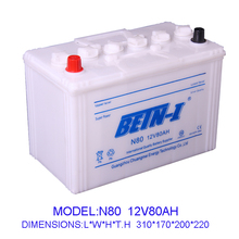 N80 JIS Dry Charged Car Battery 12V/80AH