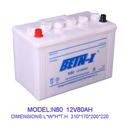 N80 JIS Dry Charged Car Battery 12V/80AH