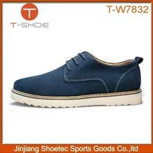 guangzhou man shoes,new style man shoes,man shoes china