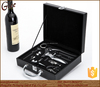 high quality fashion custom leather box for wine set