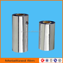 Stable Quality Metallized PET PE Extrusion Barrier Film