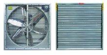 negative exhaust fan for greenhouse/poultryhosue/ workshop
