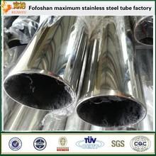 Eccellente fabbrica qualità astm en gb jis 304/304l/316/316l tubi in acciaio inox per canne fumarie prezzi