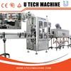 heat shrink sleeving label machine for yogurt cups bottles CE&ISO