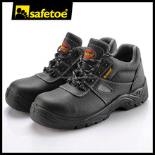 China best brand name safety shoes with CE certificate L-7252