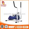 2015 zhejiang new design health care spinning bike