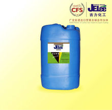 AC-789 Water based Silicone Acrylic Resin Excellent Performance Medium Resistance On Matal