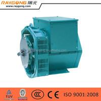 16kva Three Phase synchronous Brushless Generator