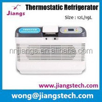 Jiangs High quality small medical vaccine refrigerator