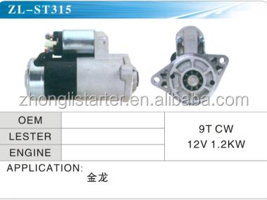 High quality rebuilt 12V auto starter motor for Kinglong 9T CW 1.2KW