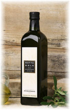 100% ITALIAN OLIVE OIL - BEST QUALITY SOTTO SOLE