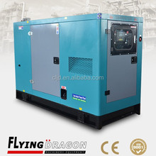Super silent China engine generator 50kw home no noises portable generator prices