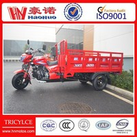 2015 low noise cozy X series model power cargo tricycle