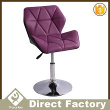 Simple style well designed night club black leather lounge chair
