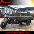 HUJU 200cc triciclo chopper / motos triciclo de carga / venta de triciclos