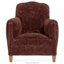 Vintage Raisin Velvet Armchair design furniture AO6052