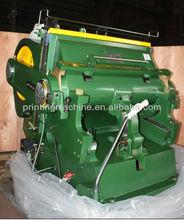 paper cup die cutting machine 1200mm