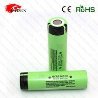 Wholesale 100% original NCR 18650B 3.7V 3400mAh li-ion Battery 18650 Battery NCR18650B
