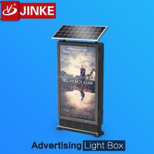 JINKE metal frame adverising led light box, outdoor diy poster stand for led display