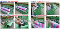 Good quality ! Cotton sewing machine Quilting machine Quilt sewing machine made in China