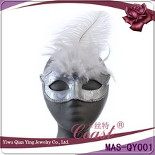 silver with white feather handicraft masks decorations cocktail party face mask