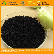 2015 hot sell 1000 medicine used activated carbon with good quality