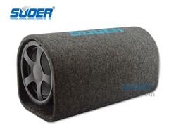 Suoer 24V Plug-in Card Subwoofer Carpet Surface Subwoofer 8 Inch Tunnel Type Subwoofer