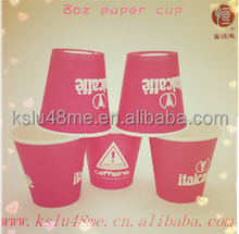 8oz EU popular take away red wall paper coffee/tea cup with lid