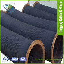 large diameter suction rubber pipe for dredging