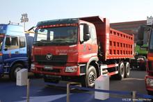Foton 6*4 Auman VT dump truck BJ3318, 1 ton dump trucks for sale, foton dump truck