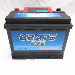 Shenzhen good quality 12V 60Ah MF battery car battery 12V lead acid battery