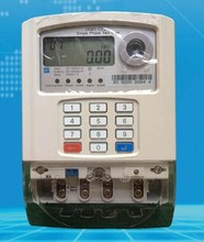 DDSY5558 single phase prepaid electricity meter