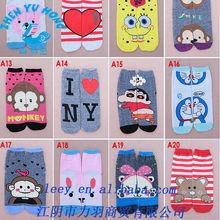 Wholesale Tube Socks , Design Own Socks , Printed Socks China