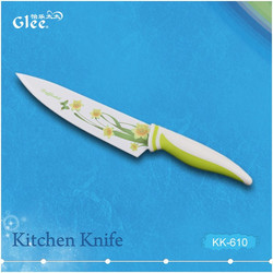 Low Price 2015 New Design PP Non-stick Color Chef Knife