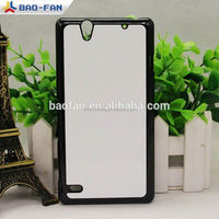 Sublimation blank phone case customized 2D sublimation cellphone cover case for Sony Experia C3 S55 Hard PC with Metal Sheet