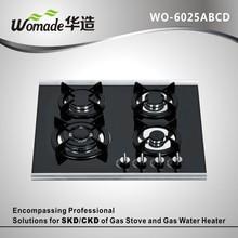 energy saving gas stove spare parts