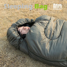 Nylon Fabric and Cold Weather Type sleeping bag