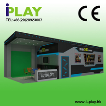 2014 IPLAY newest and hot sale 5d cinema 5d theater