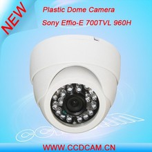cheaper Sony 700TVL CCTV Plastic Dome Camera Case