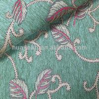 sofa brocade upholstery fabric