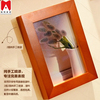 Hot sales postal package Storage of articles wall decor MDF Wood PS shadow box