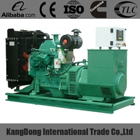 40KW Low fuel consumption diesel generator for sale