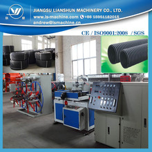 Single wall corrugated pipe extrusion line with new technology